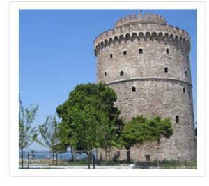 White Tower, FROM: http://www.tcvb.gr Convention and Visitors Bureau
