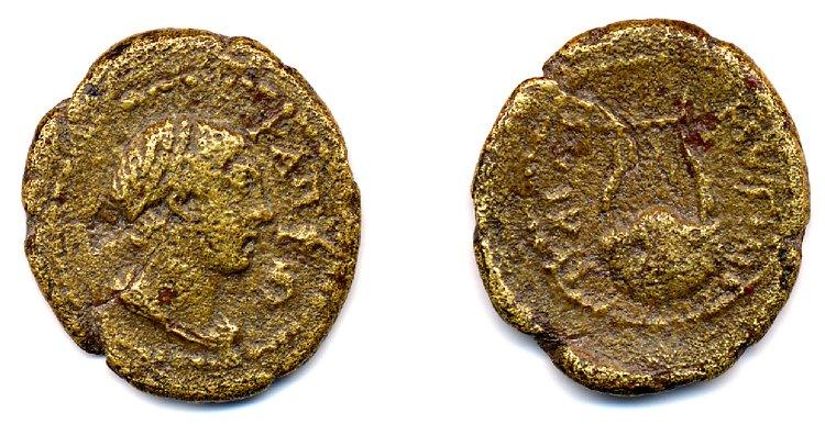 Sappho coin